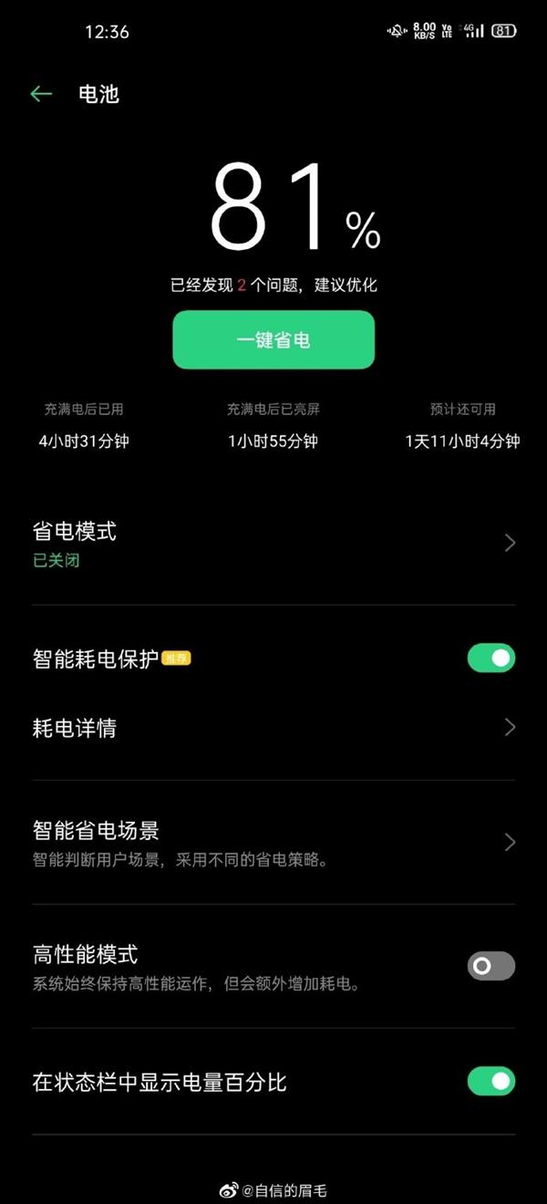 """Oppo Find X2 будет выносливым флагманом"" - заявляет OPPO Другие устройства  - s_79c3b119b58f4b688a44a094e641c316"
