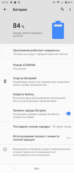 Обзор Sony Xperia 5: компактный смартфон с большим экраном Другие устройства  - obzor_sony_xperia_5_kompakt_s_bolshim_ekranom_picture34_0