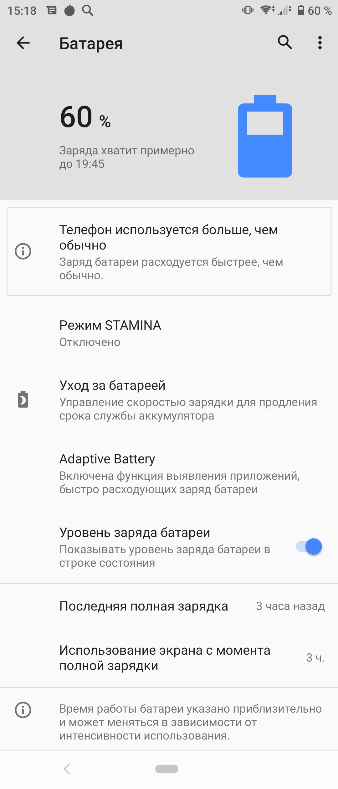 Обзор Sony Xperia 5: компактный смартфон с большим экраном Другие устройства  - obzor_sony_xperia_5_kompakt_s_bolshim_ekranom_picture34_2