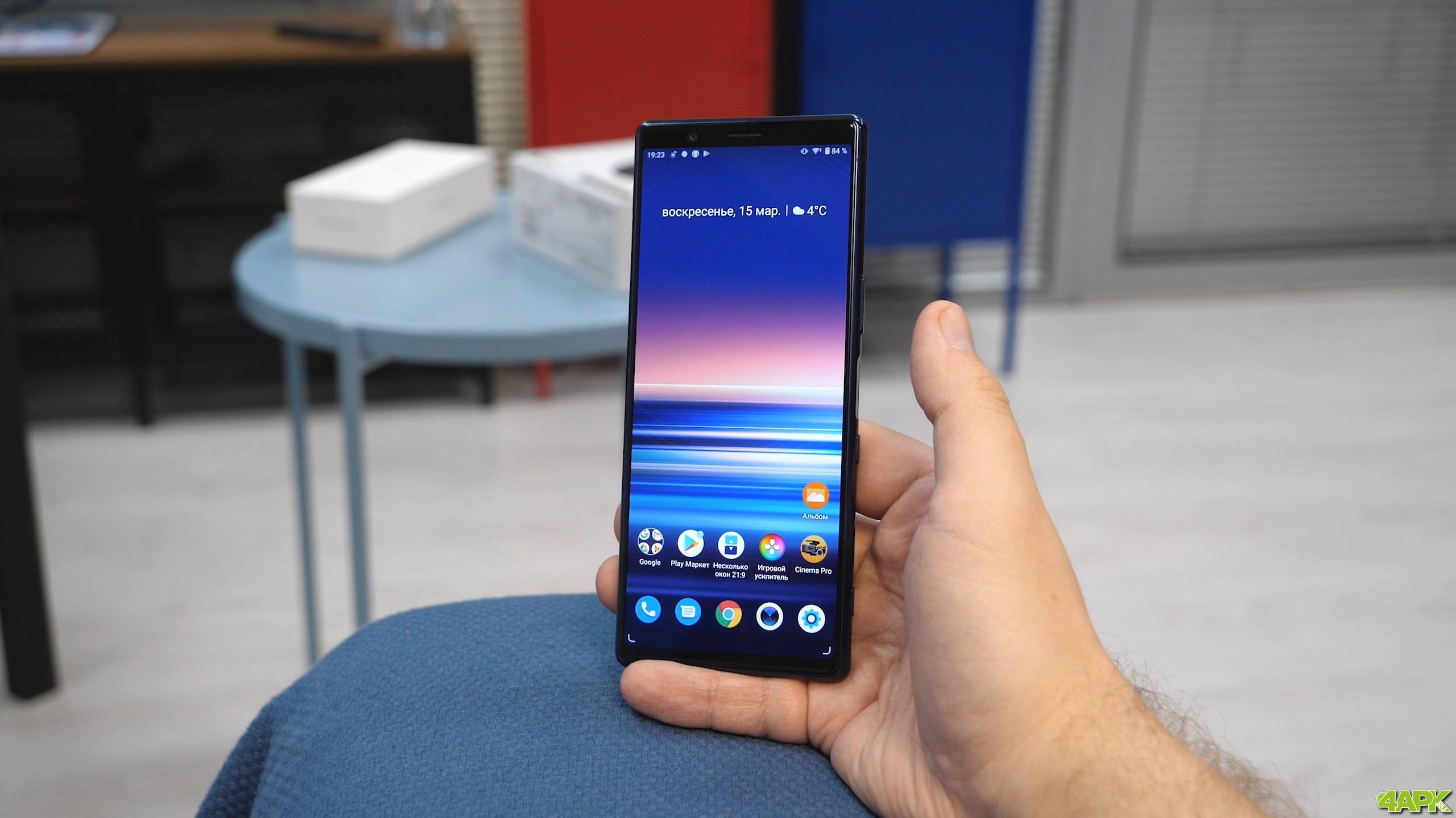 Обзор Sony Xperia 5: компактный смартфон с большим экраном Другие устройства  - obzor_sony_xperia_5_kompakt_s_bolshim_ekranom_picture40_0