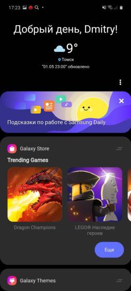 Обзор Samsung Galaxy A71: завышенный середнячок Samsung  - obzor_samsung_galaxy_a71_overprajsnutyj_serednak_picture26_1
