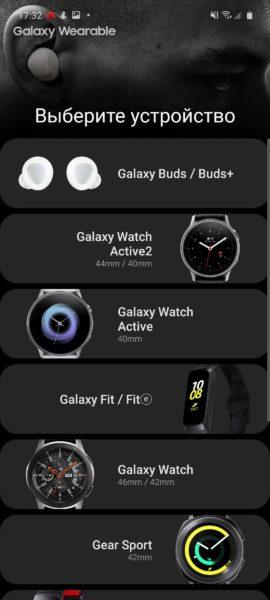 Обзор Samsung Galaxy A71: завышенный середнячок Samsung  - obzor_samsung_galaxy_a71_overprajsnutyj_serednak_picture26_11