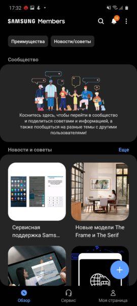 Обзор Samsung Galaxy A71: завышенный середнячок Samsung  - obzor_samsung_galaxy_a71_overprajsnutyj_serednak_picture26_12
