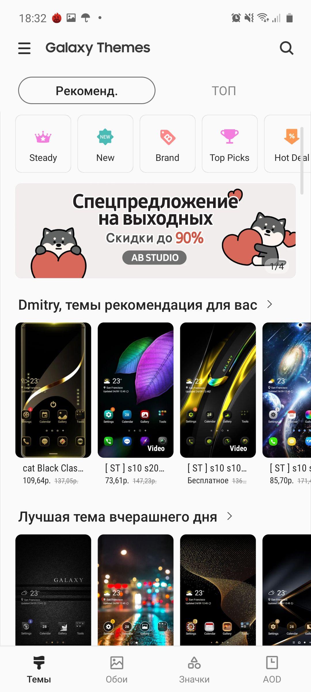 Обзор Samsung Galaxy A71: завышенный середнячок Samsung  - obzor_samsung_galaxy_a71_overprajsnutyj_serednak_picture26_26