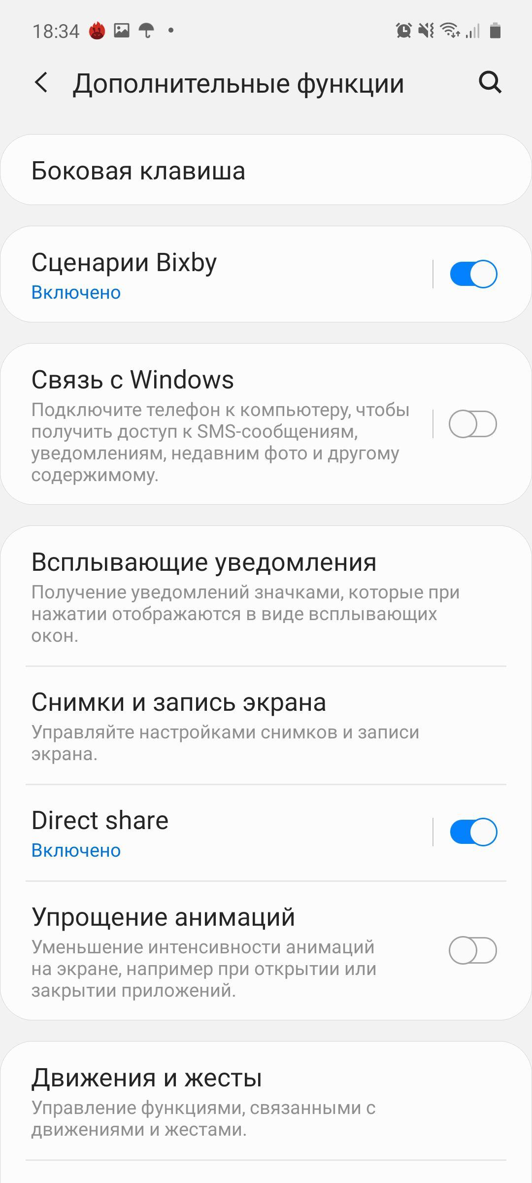 Обзор Samsung Galaxy A71: завышенный середнячок Samsung  - obzor_samsung_galaxy_a71_overprajsnutyj_serednak_picture26_27