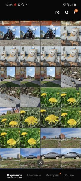 Обзор Samsung Galaxy A71: завышенный середнячок Samsung  - obzor_samsung_galaxy_a71_overprajsnutyj_serednak_picture26_4