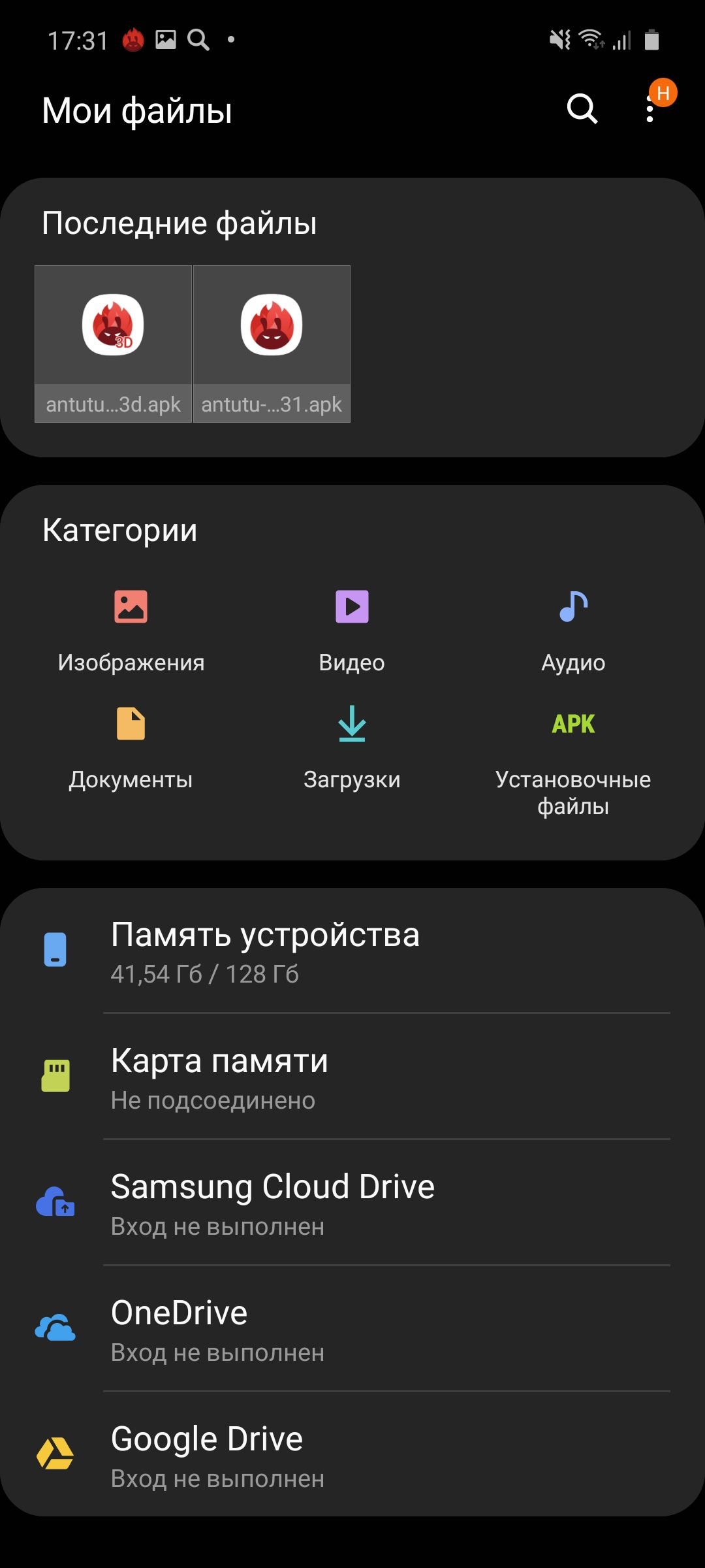 Обзор Samsung Galaxy A71: завышенный середнячок Samsung  - obzor_samsung_galaxy_a71_overprajsnutyj_serednak_picture26_9