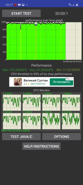 Обзор Samsung Galaxy A71: завышенный середнячок Samsung  - obzor_samsung_galaxy_a71_overprajsnutyj_serednak_picture58_4