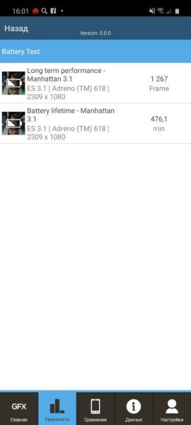Обзор Samsung Galaxy A71: завышенный середнячок Samsung  - obzor_samsung_galaxy_a71_overprajsnutyj_serednak_picture62_0
