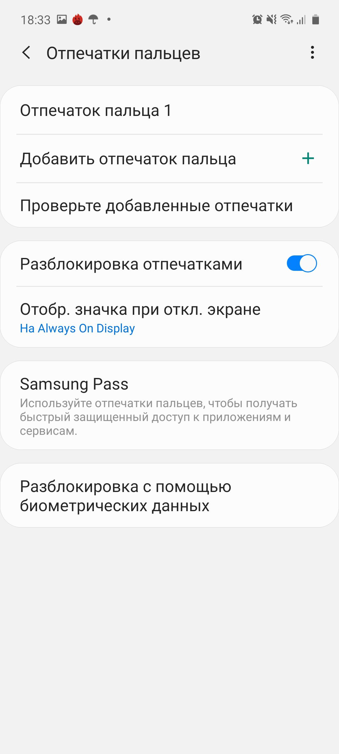 Обзор Samsung Galaxy A71: завышенный середнячок Samsung  - obzor_samsung_galaxy_a71_overprajsnutyj_serednak_picture67_2