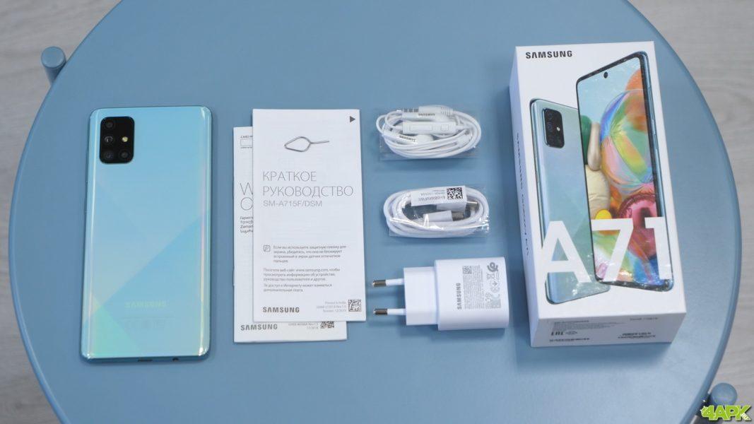 Обзор Samsung Galaxy A71: завышенный середнячок Samsung  - obzor_samsung_galaxy_a71_overprajsnutyj_serednak_picture9_0-1
