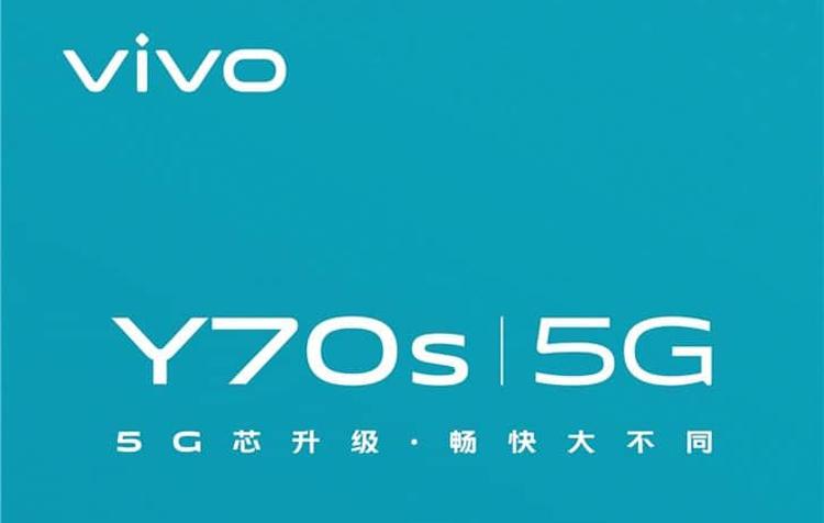 Vivo подтвердила разработку смартфона Y70s с 5G Другие устройства  - vy1-1