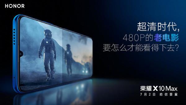 Фото огромного Honor X10 Max Huawei  - 1745528