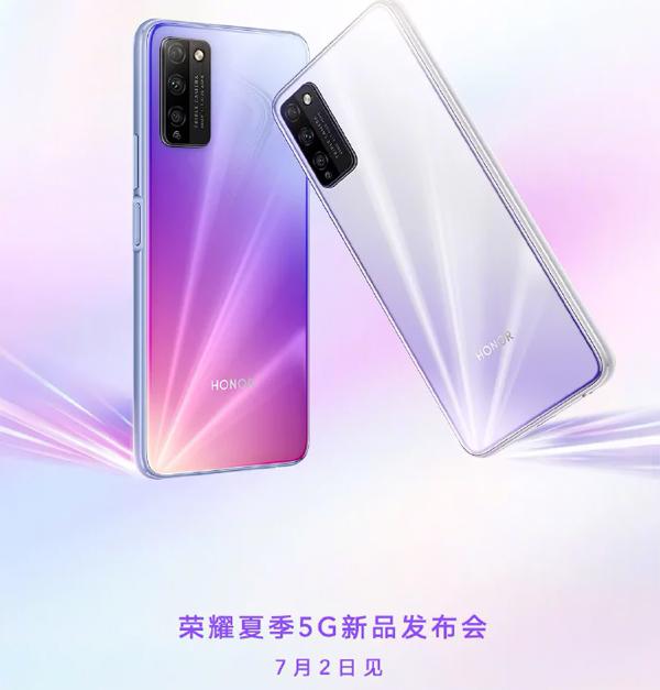 Honor 30 Youth Edition 5G покажут уже 2 июля Huawei  - honor1-1