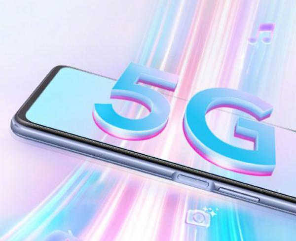Honor 30 Youth Edition 5G покажут уже 2 июля Huawei  - honor2