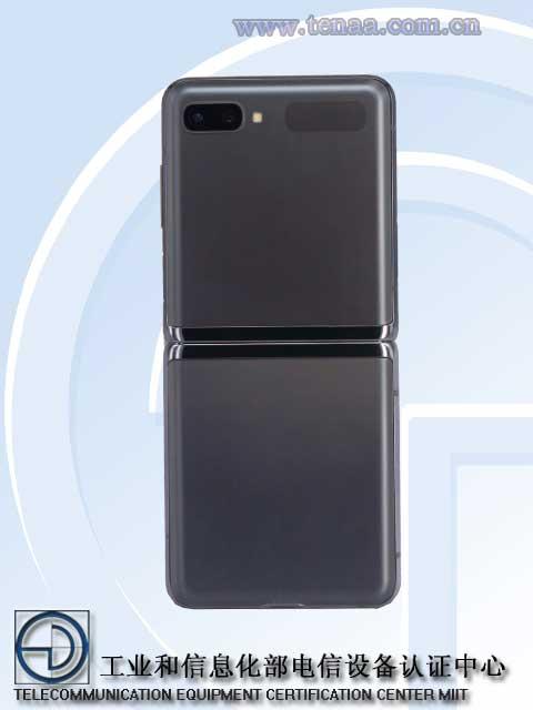 Раскрыт внешний вид смартфона-раскладушки Samsung Galaxy Z Flip 5G Samsung  - flip2