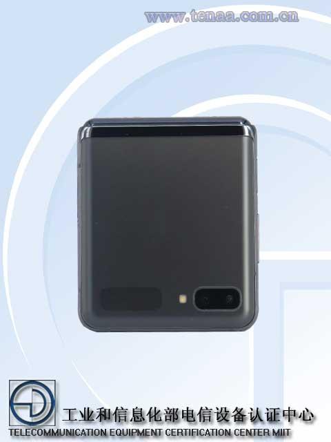 Раскрыт внешний вид смартфона-раскладушки Samsung Galaxy Z Flip 5G Samsung  - flip3