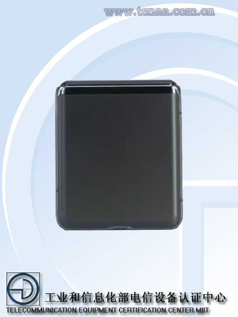 Раскрыт внешний вид смартфона-раскладушки Samsung Galaxy Z Flip 5G Samsung  - flip4