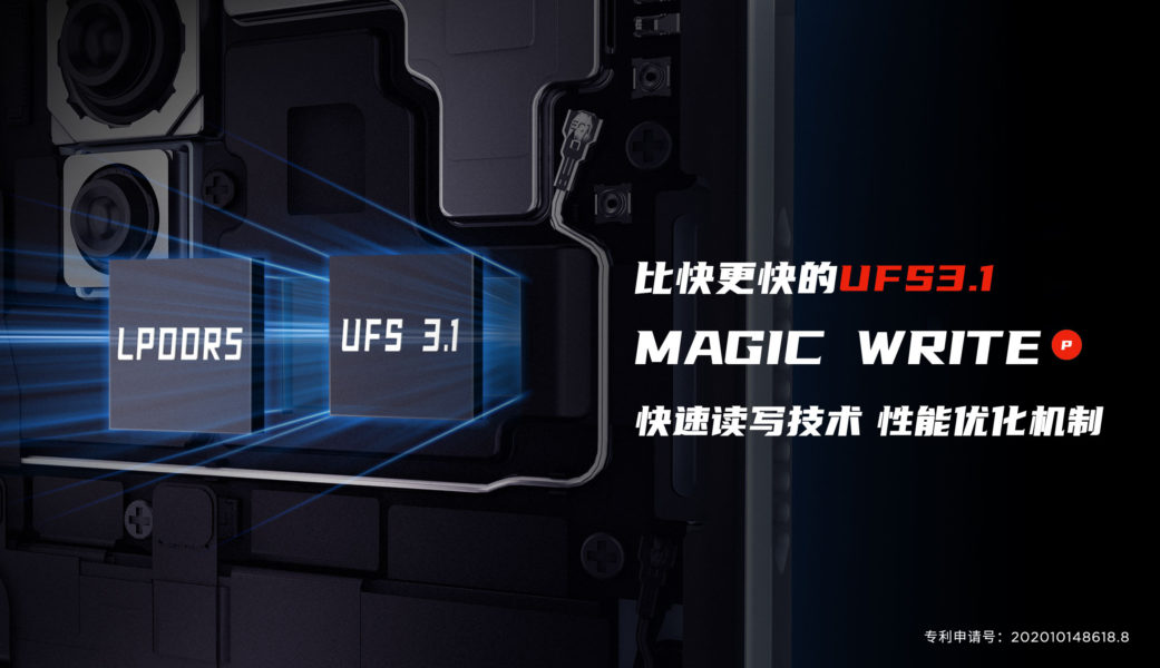 Nubia Red Magic 5S: что известно об это игрофоне Другие устройства  - nubia_red_magic_5s_chto_izvestno_ob_odnom_iz_glavnyh_igrofonov_picture7_0