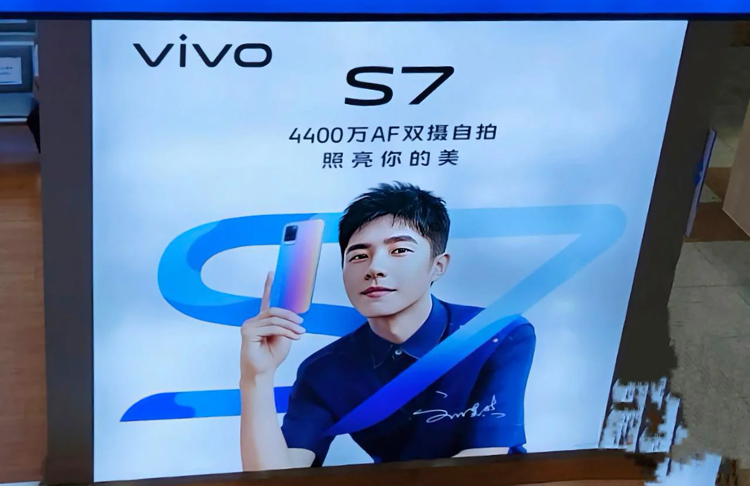 Ультратонкий Vivo S7 5G с двойной 44-Мп селфи-камерой покажут 3 августа Другие устройства  - vi2