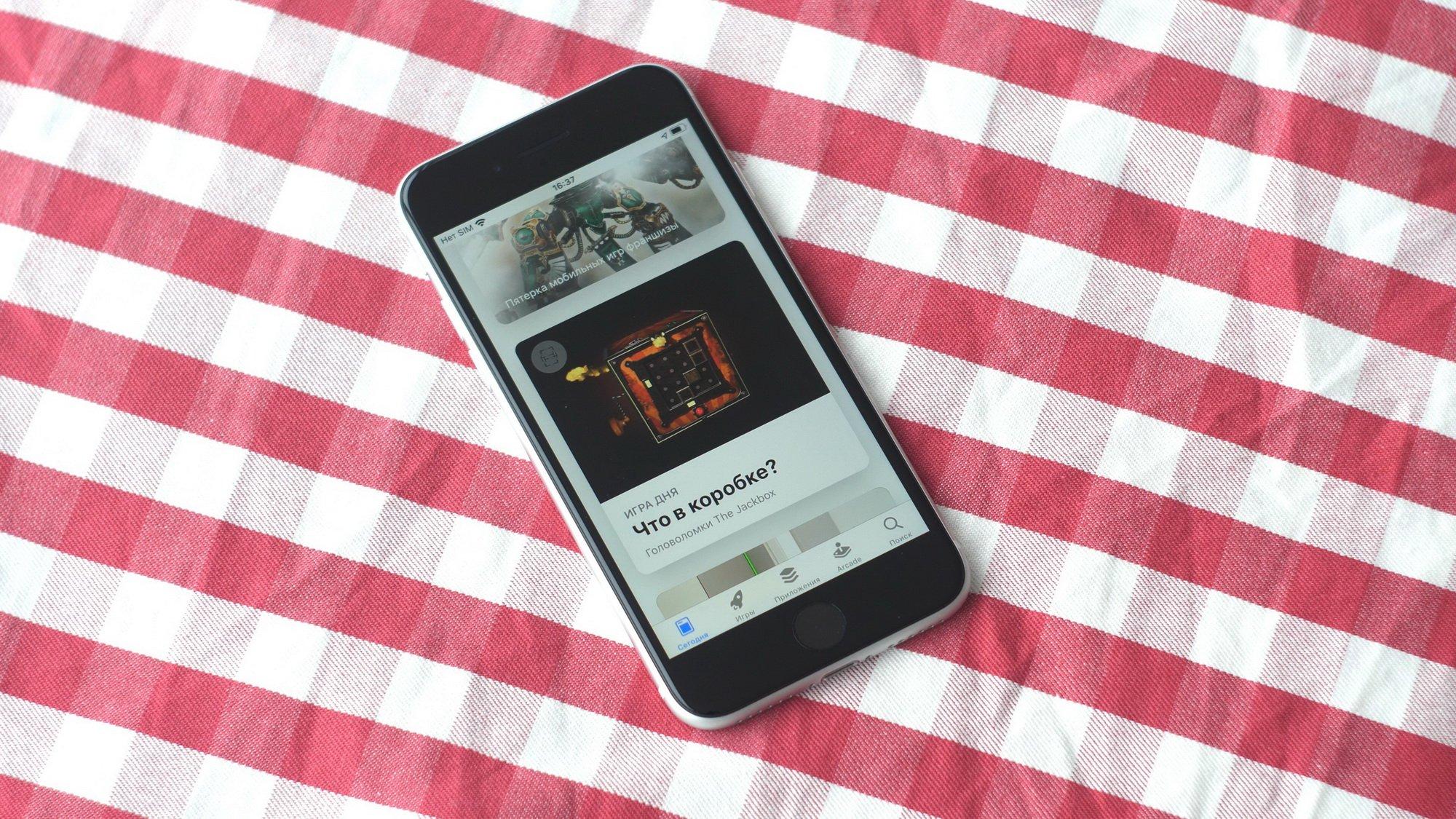 Путеводитель по компактным смартфонам. От iPhоne SE до Galaxy A01 FAQ  - obzor_iphone_se_2020_ne_takoj_kak_vse_picture35_0