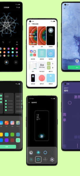 Чем порадует ColorOS 11 на Android 11? Другие устройства  - anons_coloros_11___android_11_i_kastomizacia_vsego_1