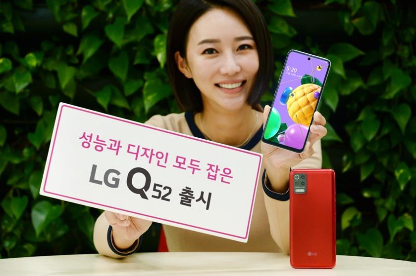 Анонс LG Q52 – стильность и доступность в защитном корпусе LG  - anons_lg_q52__zaschischennyj_korpus_stil_dostupnost_picture7_1