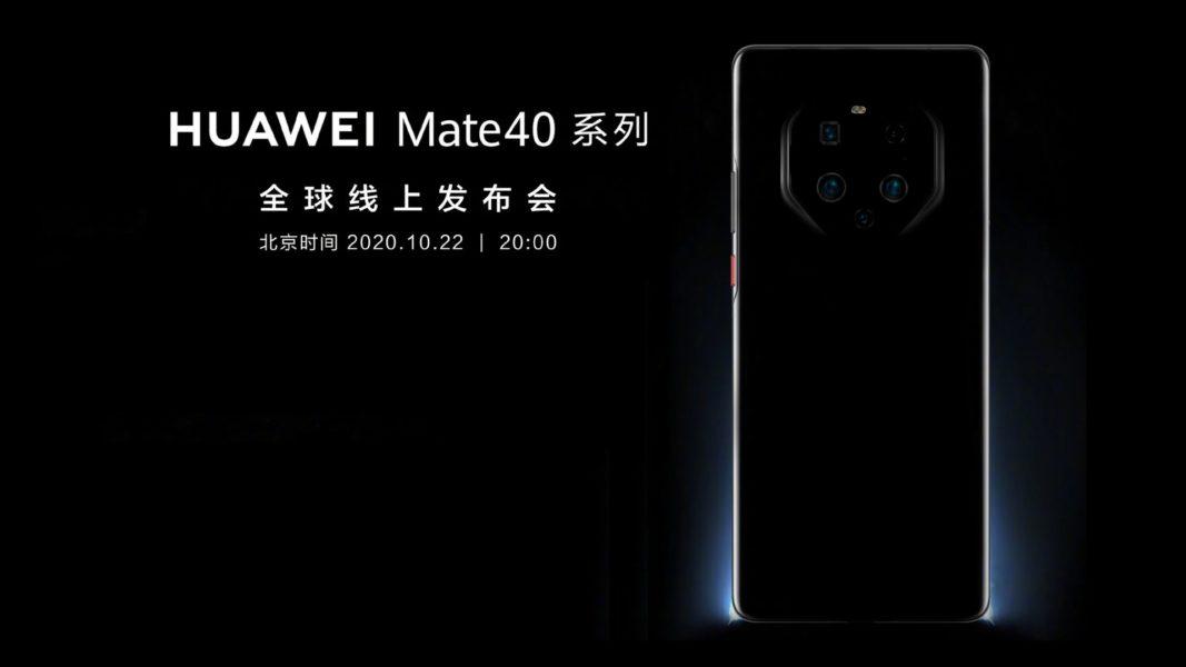 Huawei Mate 40 Pro: необычное оформление камеры Huawei  - huawei_pokazala_neobychnoe_oformlenie_kamery_mate_40_pro_picture6_0
