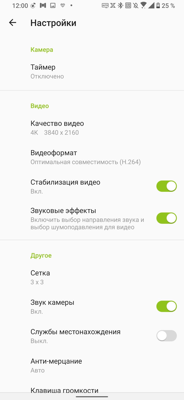 Обзор ASUS ROG Phone 3: топовый смартфон для игр Другие устройства  - obzor_asus_rog_phone_3_luchshij_igrovoj_smartfon_202014_picture86_2