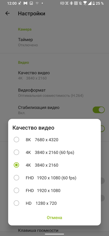 Обзор ASUS ROG Phone 3: топовый смартфон для игр Другие устройства  - obzor_asus_rog_phone_3_luchshij_igrovoj_smartfon_202014_picture86_3
