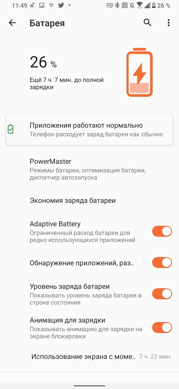Обзор ASUS ROG Phone 3: топовый смартфон для игр Другие устройства  - obzor_asus_rog_phone_3_luchshij_igrovoj_smartfon_20203_picture33_10