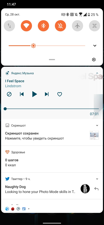 Обзор ASUS ROG Phone 3: топовый смартфон для игр Другие устройства  - obzor_asus_rog_phone_3_luchshij_igrovoj_smartfon_20203_picture33_2