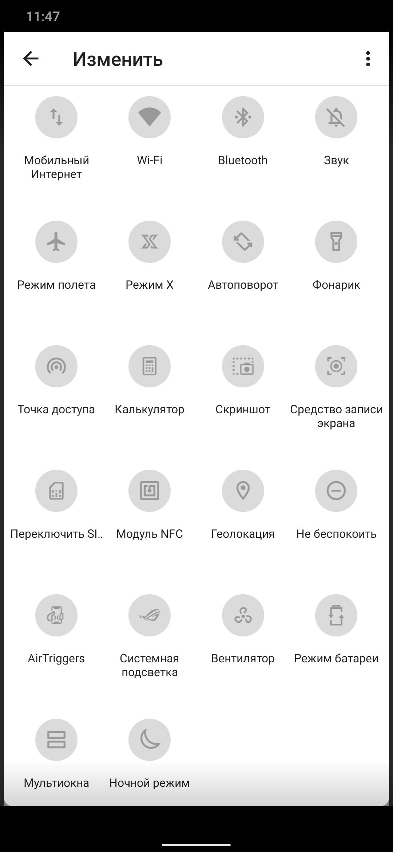 Обзор ASUS ROG Phone 3: топовый смартфон для игр Другие устройства  - obzor_asus_rog_phone_3_luchshij_igrovoj_smartfon_20203_picture33_3