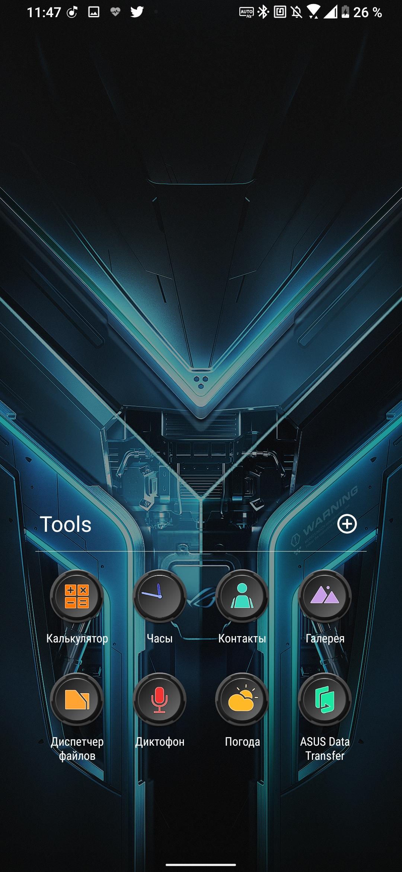 Обзор ASUS ROG Phone 3: топовый смартфон для игр Другие устройства  - obzor_asus_rog_phone_3_luchshij_igrovoj_smartfon_20203_picture33_4