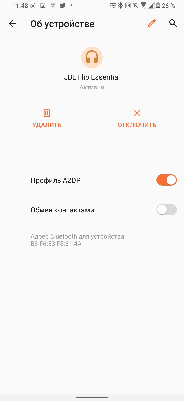 Обзор ASUS ROG Phone 3: топовый смартфон для игр Другие устройства  - obzor_asus_rog_phone_3_luchshij_igrovoj_smartfon_20203_picture33_8