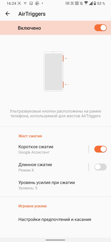 Обзор ASUS ROG Phone 3: топовый смартфон для игр Другие устройства  - obzor_asus_rog_phone_3_luchshij_igrovoj_smartfon_20203_picture40_0