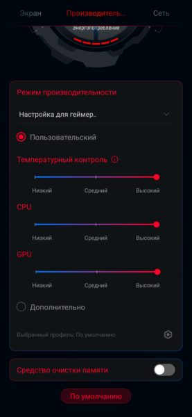 Обзор ASUS ROG Phone 3: топовый смартфон для игр Другие устройства  - obzor_asus_rog_phone_3_luchshij_igrovoj_smartfon_20204_picture35_11