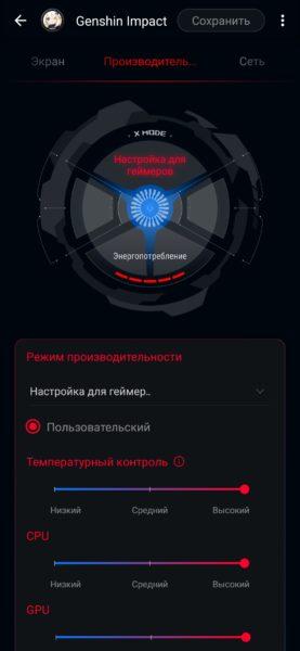 Обзор ASUS ROG Phone 3: топовый смартфон для игр Другие устройства  - obzor_asus_rog_phone_3_luchshij_igrovoj_smartfon_20204_picture35_2