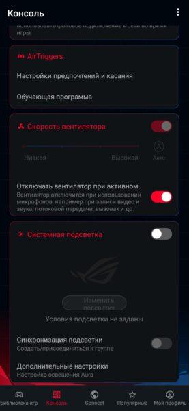 Обзор ASUS ROG Phone 3: топовый смартфон для игр Другие устройства  - obzor_asus_rog_phone_3_luchshij_igrovoj_smartfon_20204_picture35_7