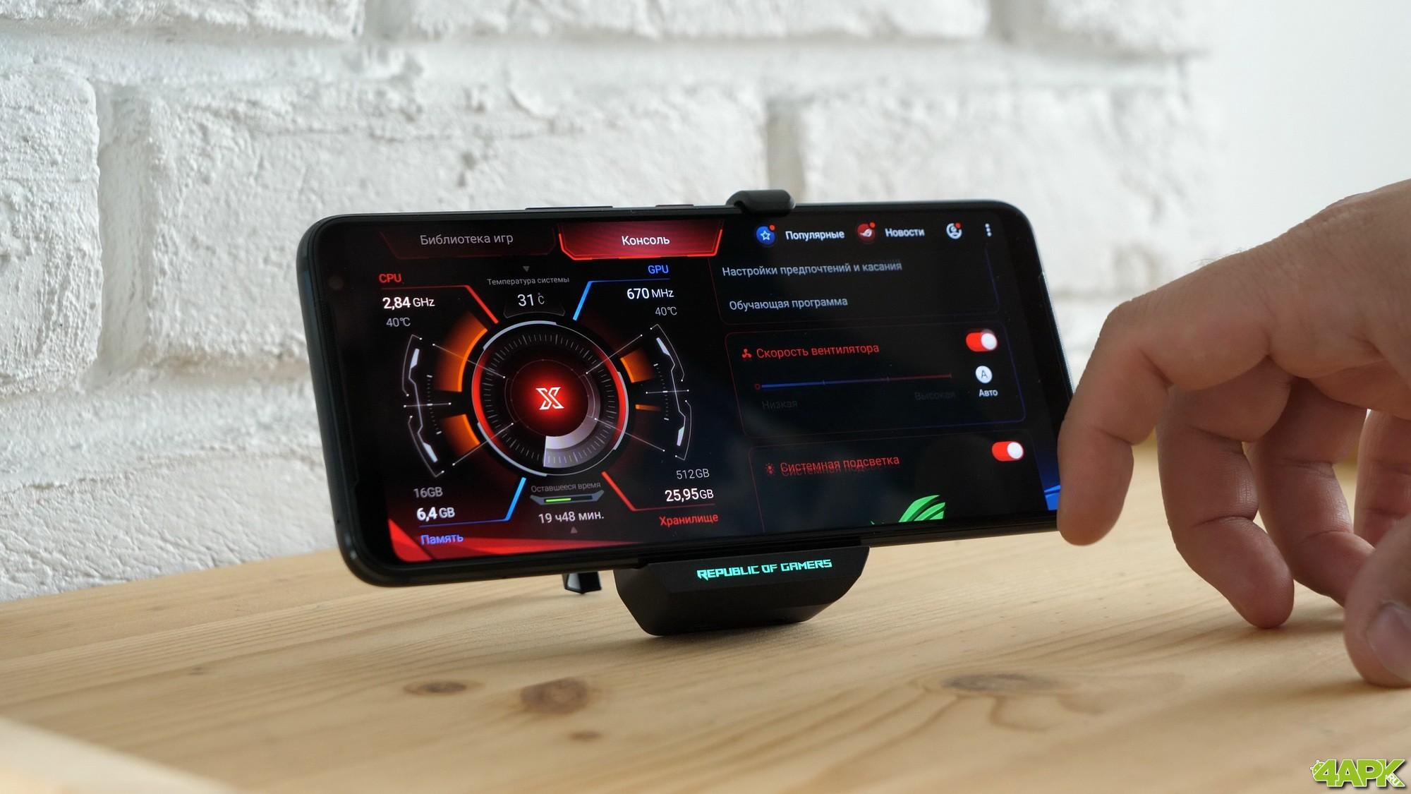 Обзор ASUS ROG Phone 3: топовый смартфон для игр Другие устройства  - obzor_asus_rog_phone_3_luchshij_igrovoj_smartfon_20206_picture10_0
