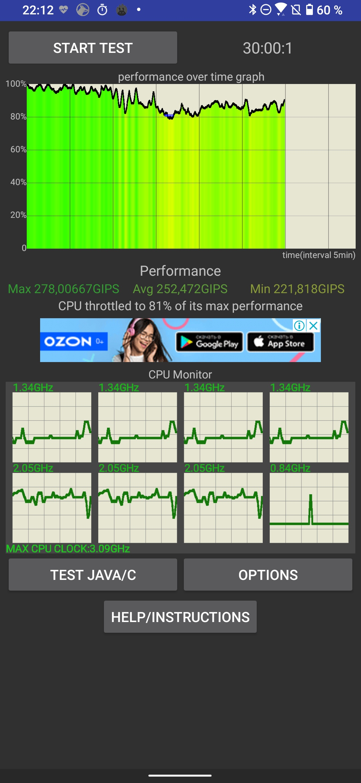 Обзор ASUS ROG Phone 3: топовый смартфон для игр Другие устройства  - obzor_asus_rog_phone_3_luchshij_igrovoj_smartfon_20206_picture13_0