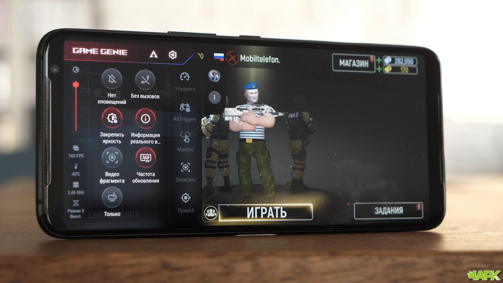 Обзор ASUS ROG Phone 3: топовый смартфон для игр Другие устройства  - obzor_asus_rog_phone_3_luchshij_igrovoj_smartfon_20206_picture26_0