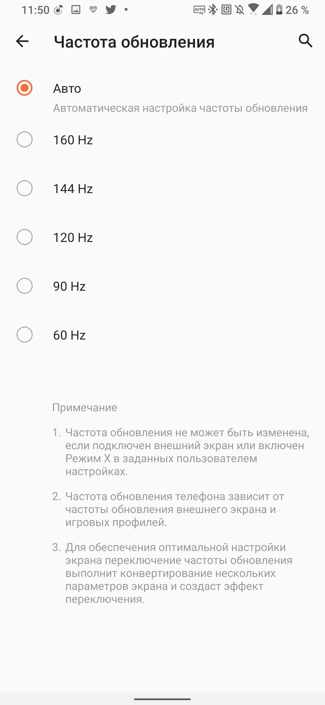 Обзор ASUS ROG Phone 3: топовый смартфон для игр Другие устройства  - obzor_asus_rog_phone_3_luchshij_igrovoj_smartfon_2020_picture23_2