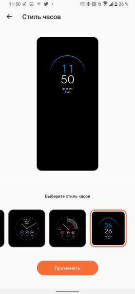 Обзор ASUS ROG Phone 3: топовый смартфон для игр Другие устройства  - obzor_asus_rog_phone_3_luchshij_igrovoj_smartfon_2020_picture23_3