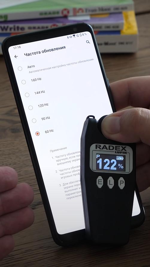 Обзор ASUS ROG Phone 3: топовый смартфон для игр Другие устройства  - obzor_asus_rog_phone_3_luchshij_igrovoj_smartfon_2020_picture26_0