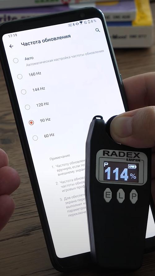 Обзор ASUS ROG Phone 3: топовый смартфон для игр Другие устройства  - obzor_asus_rog_phone_3_luchshij_igrovoj_smartfon_2020_picture26_1