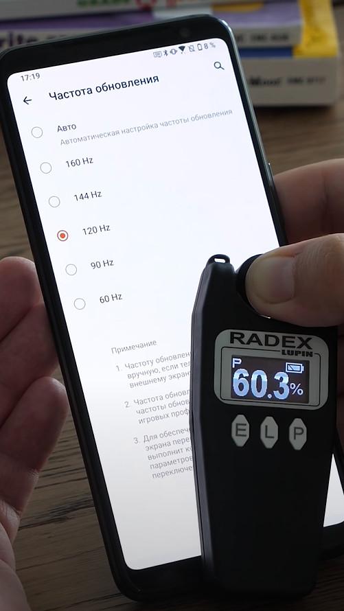 Обзор ASUS ROG Phone 3: топовый смартфон для игр Другие устройства  - obzor_asus_rog_phone_3_luchshij_igrovoj_smartfon_2020_picture26_2