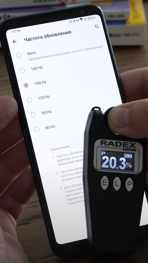 Обзор ASUS ROG Phone 3: топовый смартфон для игр Другие устройства  - obzor_asus_rog_phone_3_luchshij_igrovoj_smartfon_2020_picture26_3
