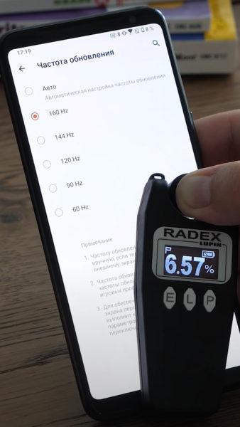 Обзор ASUS ROG Phone 3: топовый смартфон для игр Другие устройства  - obzor_asus_rog_phone_3_luchshij_igrovoj_smartfon_2020_picture26_4