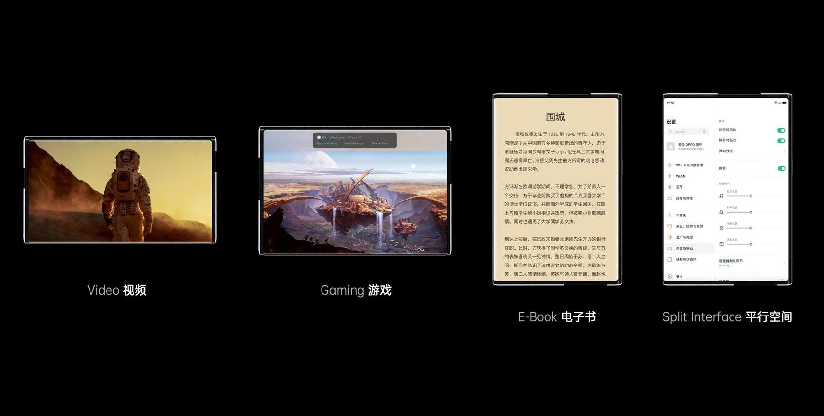 Анонс OPPO X 2021. Концепт-смартфон с необычным экраном Другие устройства  - oppo_inno_day_picture6_0